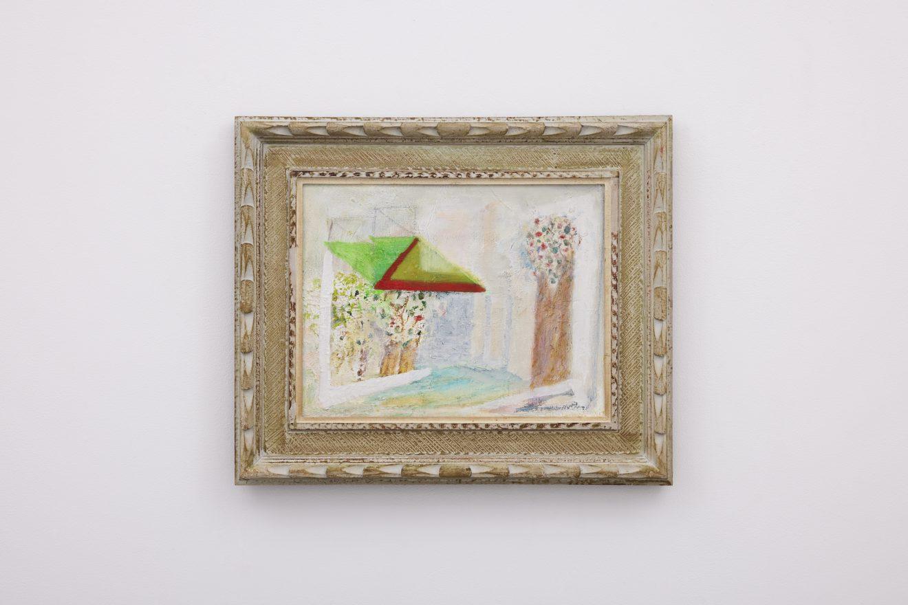 https://www.ganaart.com/wp-content/uploads/2020/11/Hiroshi-Sugito-untitled-2020-Oil-on-canvas-48.5-x-57.3-cm-framed-19.1-x-22.6-in.-framed-1320x880.jpg