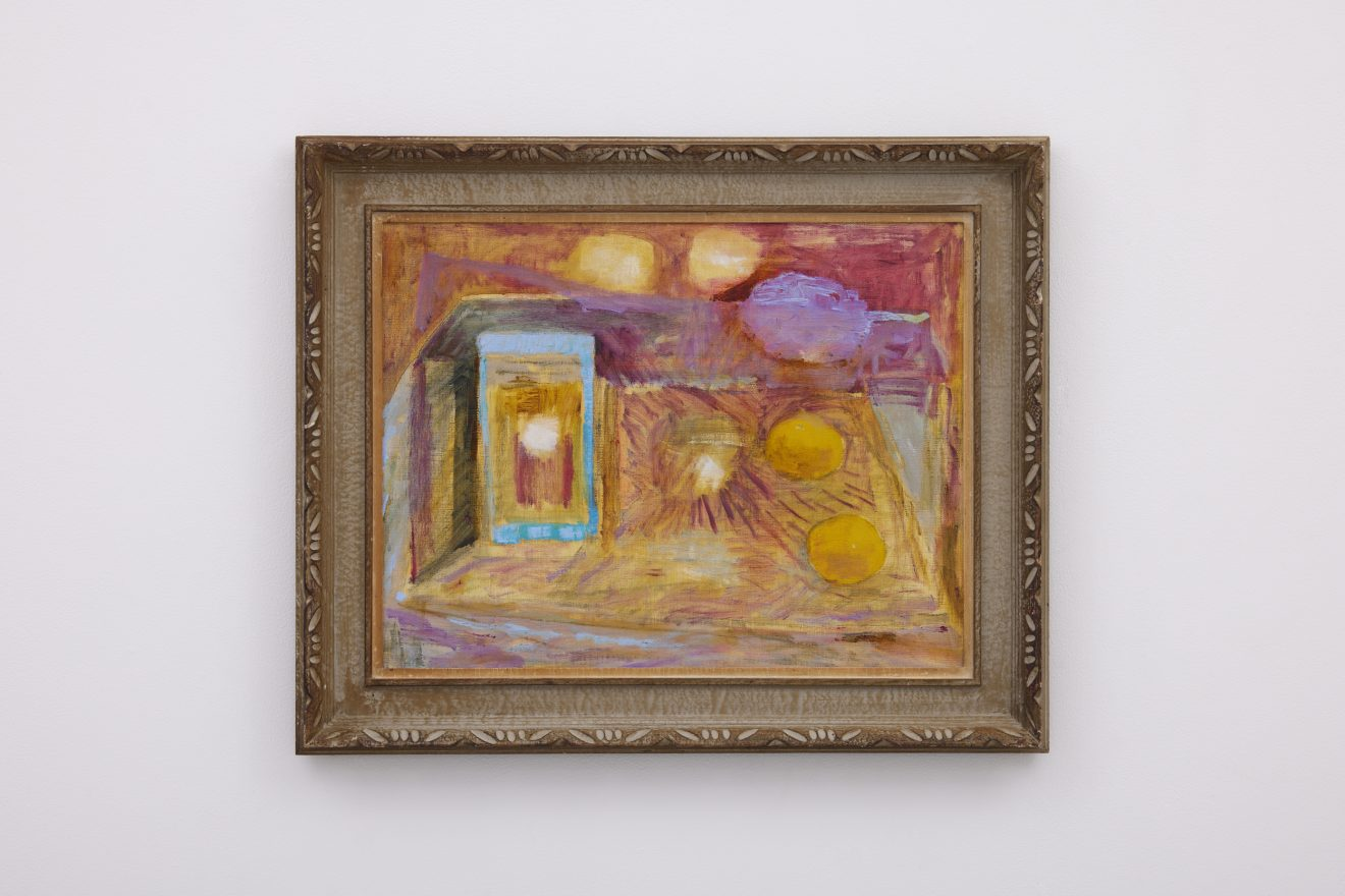 https://www.ganaart.com/wp-content/uploads/2020/11/Hiroshi-Sugito-untitled-2020-Oil-on-canvas-55.5-x-65.5-cmframed-21.9-x-25.8-in.-framed-1320x880.jpg