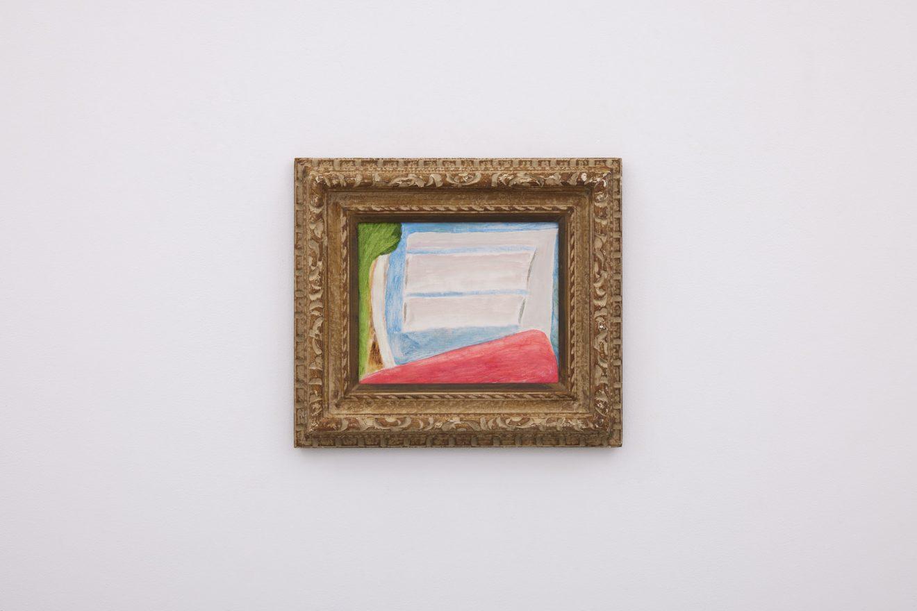 https://www.ganaart.com/wp-content/uploads/2020/11/Hiroshi-Sugito-untitled-2020-oil-on-canvas-38.0-x-43.0-cm-framed-15-x-16.9-in.-framed-1320x880.jpg