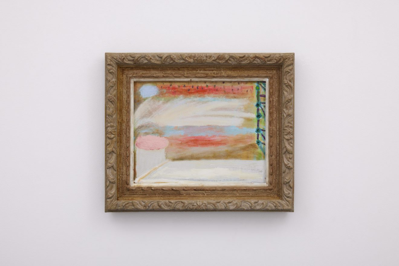 https://www.ganaart.com/wp-content/uploads/2020/11/Hiroshi-Sugito-untitled-2020-oil-on-canvas-48.0-x-56.5-cm-framed-18.9-x-22.2-in.-framed-1320x880.jpg