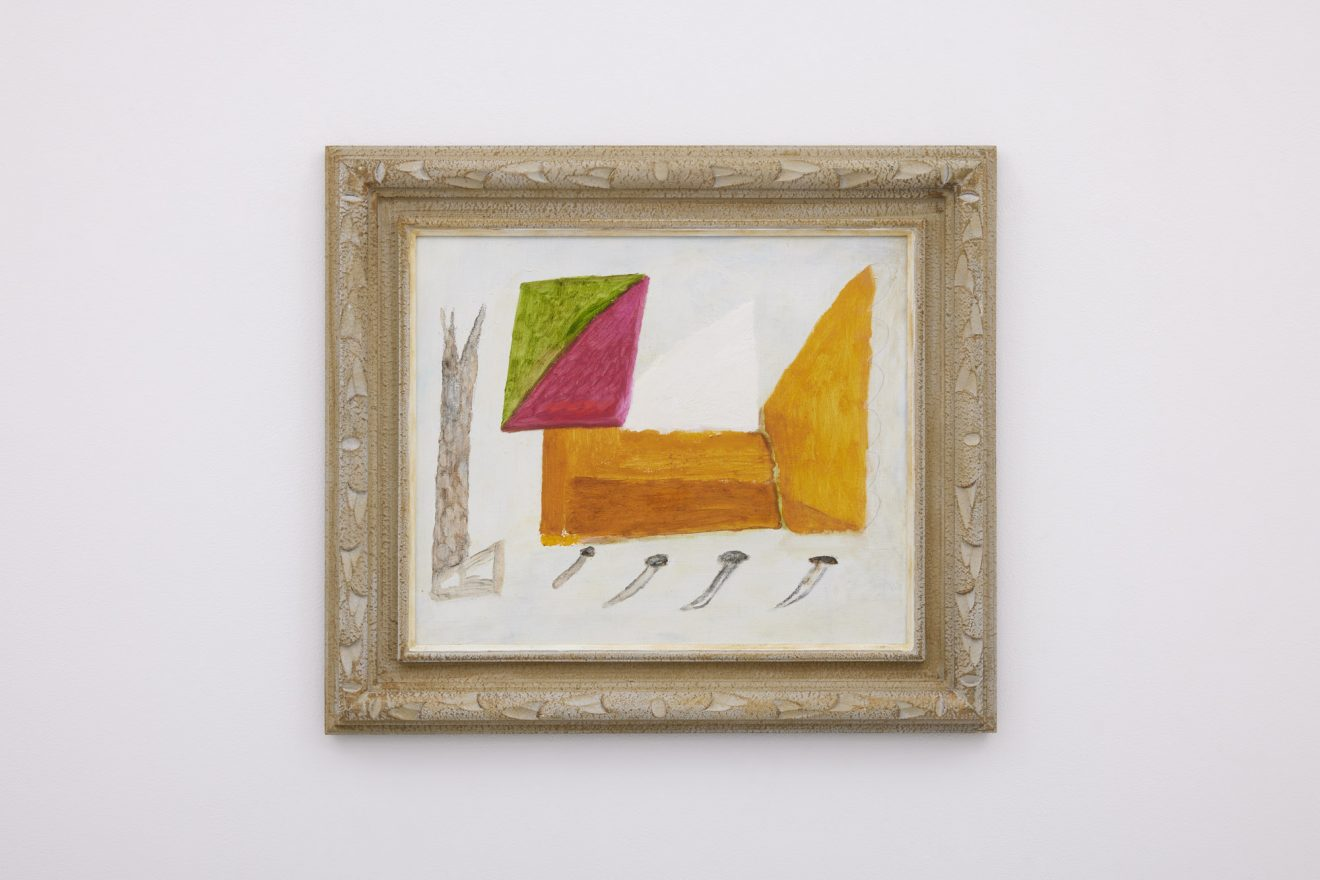https://www.ganaart.com/wp-content/uploads/2020/11/Hiroshi-Sugito-untitled-2020-oil-on-canvas-53.3-x-61.1-cm-framed-21-x-24.1-in.-framed-1320x880.jpg