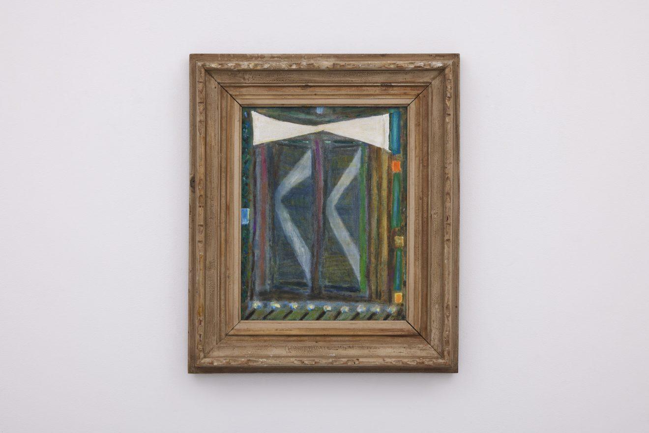 https://www.ganaart.com/wp-content/uploads/2020/11/Hiroshi-Sugito-untitled-2020-oil-on-canvas-59.5-x-50.4-cm-framed-23.4-x-19.8-in.-framed-1320x880.jpg