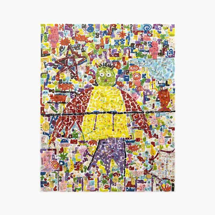 https://www.ganaart.com/wp-content/uploads/2021/05/Primitive-Small-Objet-1003-2020-Mixed-media-on-polycarbonate-162.2-x-130.3-cm-63.9-x-51.3-in-1.jpg